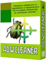 download adv cleaner 5